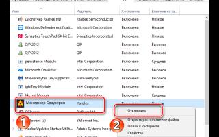Невозможно запустить Менеджер браузеров — что делать