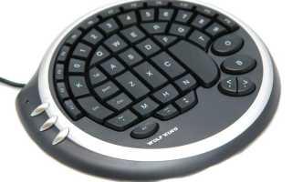 2767 изображений клавиатуры для бесплатного скачивания
