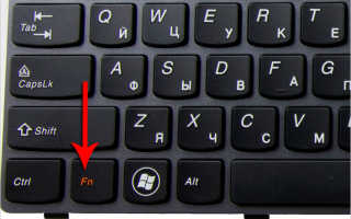 Где кнопка энтер на клавиатуре ноутбука