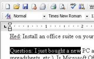 Как выделить текст с помощью клавиатуры, скопировать и вставить