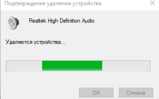 Как удалить старые и ненужные драйвера в Windows 10/8.1/7