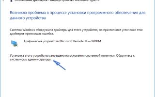 Как удалить, отключить, откатить и обновить драйверы устройств в Windows 10/8/7