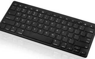 Типы и виды клавиатур для ПК: разновидности и какие существуют?