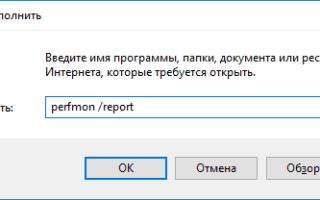 Cистемные прерывания грузят процессор в Windows 10. Как решить эту проблему