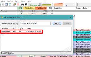 Как узнать, какое приложение использует веб-камеру в Windows