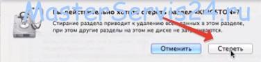 1418020838_15.jpg