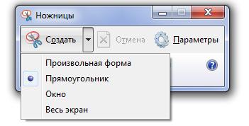 nozhnici-2.png