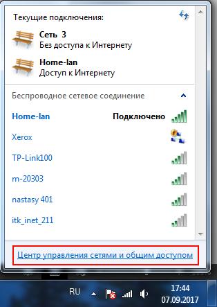 wifi-list.png
