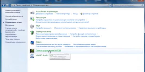Vy-biraem-punkt-Panel-upravleniya-NVIDIA--e1522877264923.png