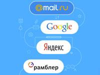 otpr-pismo-mailr-ru.jpg