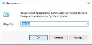 nastroika_yarkosti11-300x146.jpg