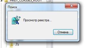nastroika_yarkosti14-300x162.jpg