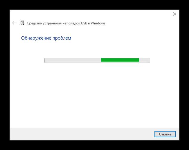 Protsesss-obnaruzheniya-problem-Sredstvom-ustraneniya-nepoladok-USB-v-Windows.png