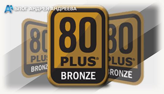 80-plus-bronze.jpg