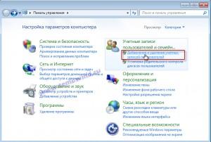 uchetnaya-zapis-polzovatelya.jpg