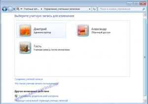 uchetnaya-zapis-windows.jpg