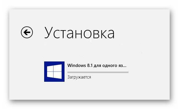 Windows-8-Ustanovka-Vindovs-8.1-2.png