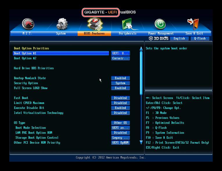 UEFI-BIOS.png