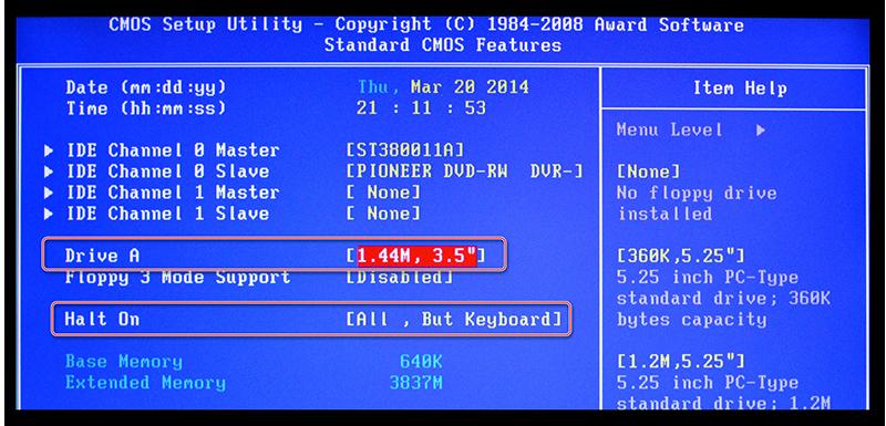 Dopolnitelnie-nastroiki-Award-BIOS.png