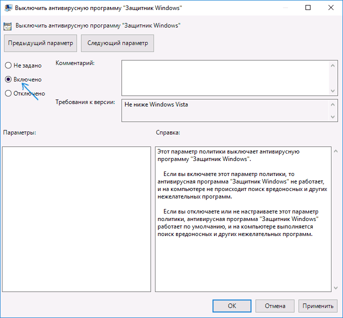 set-disable-windows-defender-policy.png