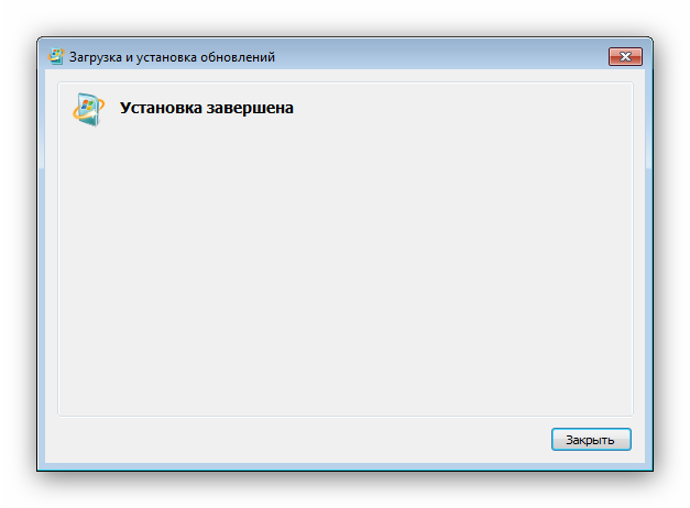 Zavershenie-rabotyi-utilityi-dlya-resheniya-problemyi-belogo-e`krana-komponentov-Windows-7.png