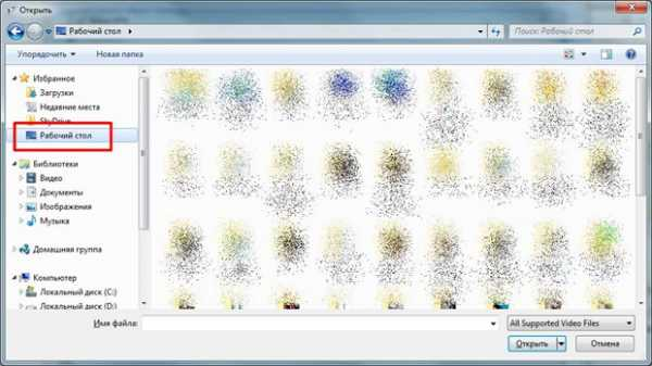 kak_dobavit_rabochij_stol_v_izbrannoe_na_windows_7_16.jpg
