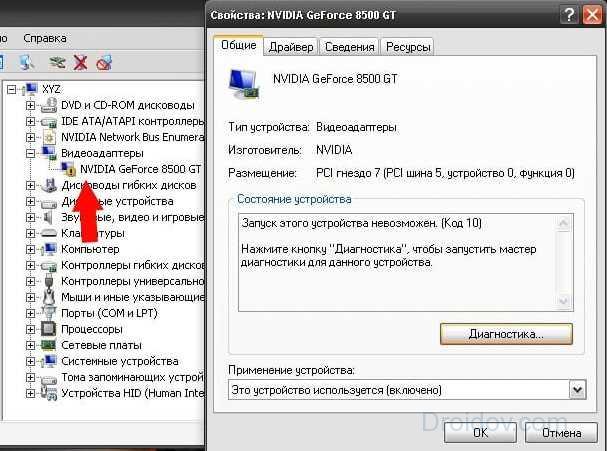 zapusk-etogo-ustroystva-nevozmozhen-kod-10-v-windows-10-instrukciya-po-ustraneniyu-sboya-1.jpg