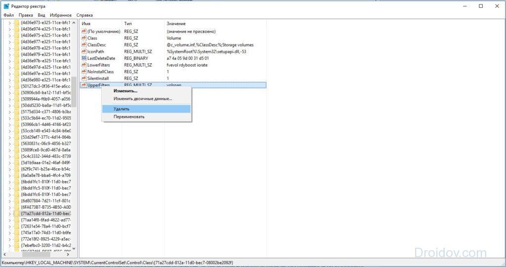 zapusk-etogo-ustroystva-nevozmozhen-kod-10-v-windows-10-instrukciya-po-ustraneniyu-sboya-5.jpg