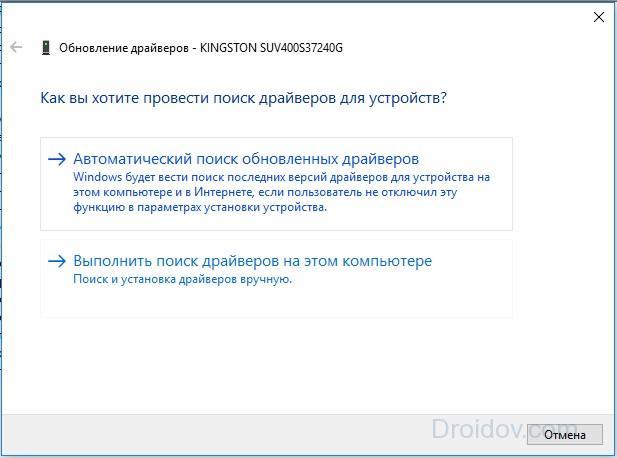 zapusk-etogo-ustroystva-nevozmozhen-kod-10-v-windows-10-instrukciya-po-ustraneniyu-sboya-8.jpg