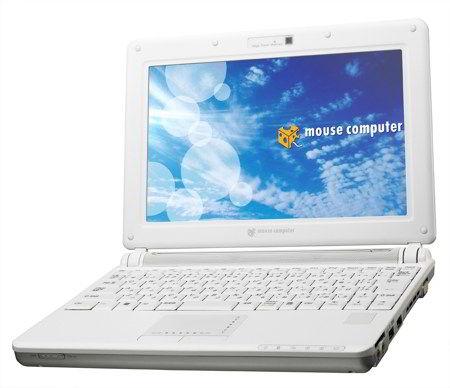 computer-netbook.jpg