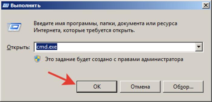 V-pole-Otkryt-vvodim-cmd.exe-i-nazhimaem-OK--e1531774110676.png