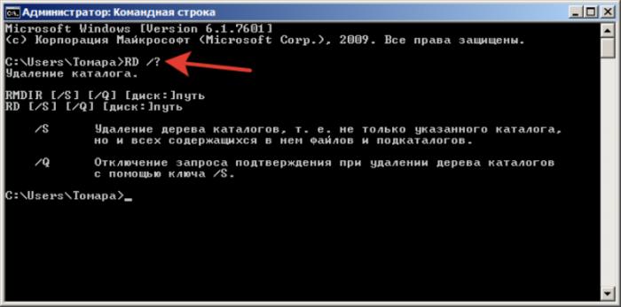 V-pole-vvodim-RD-nazhimaem-Enter--e1531774429867.png