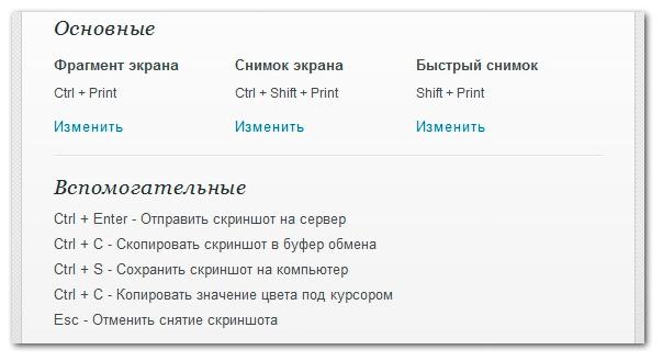 funkcii-programmy.jpg