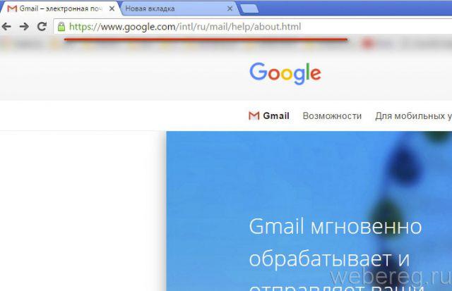 moya-stranica-gmail-2-640x413.jpg