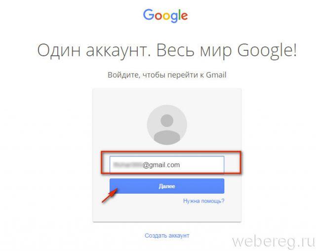 moya-stranica-gmail-4-640x508.jpg