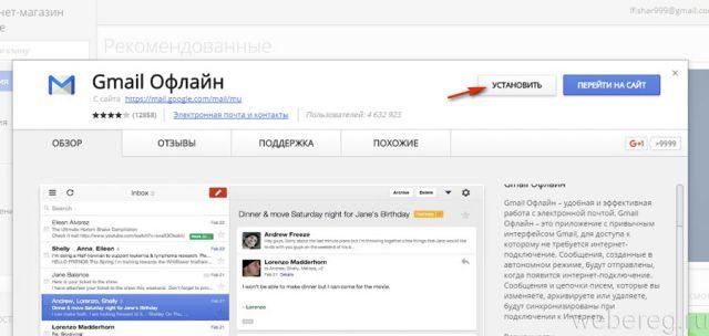 moya-stranica-gmail-10-640x304.jpg
