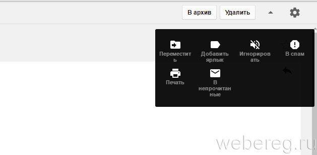 moya-stranica-gmail-15-629x309.jpg