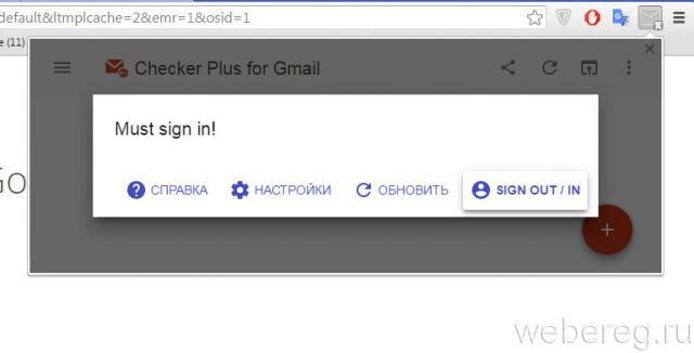 moya-stranica-gmail-17-640x326.jpg