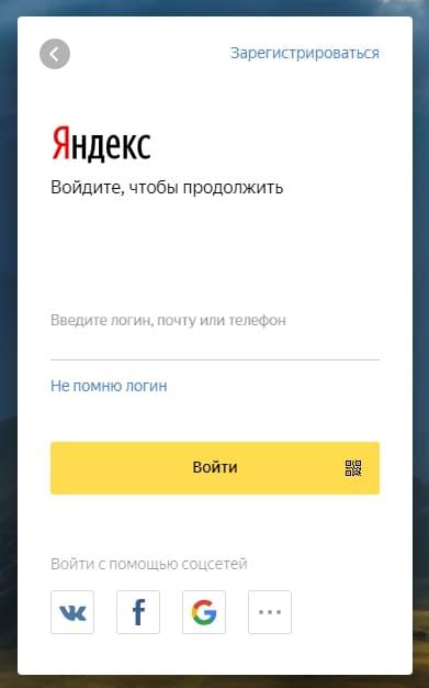 yanbdex-mail3.jpg