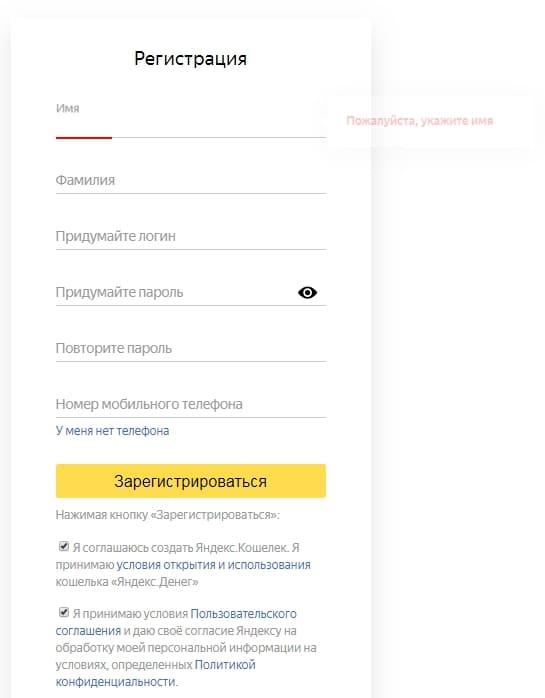 yanbdex-mail6.jpg