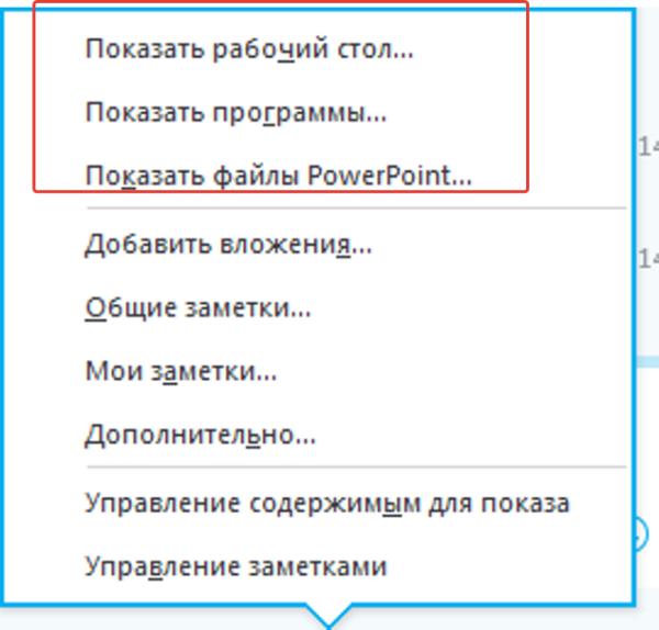 Vy-biraem-podhodyashhij-variant-iz-spiska-e1523525556987.png