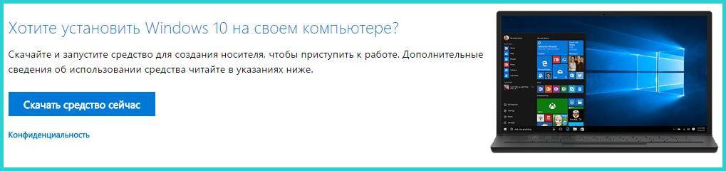 Na-rabochem-PK-perehodim-po-ssylke-nazhimaem-Skachat-sejchas-.png