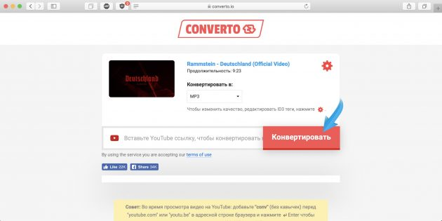 Snimok-ekrana-2019-04-02-v-20.24.53_1554268734-630x315.jpg