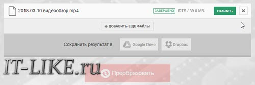 uspeshnaya_konvertaciya-1.jpg