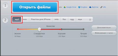 Screenshot_3-8.jpg