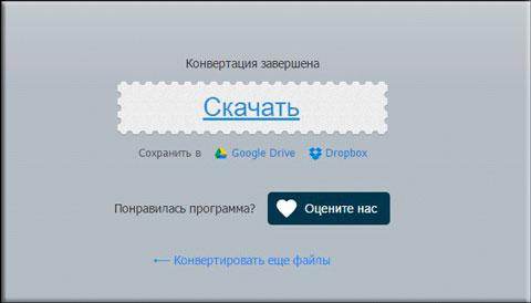 Screenshot_4-8.jpg