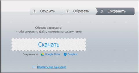 Screenshot_7-4.jpg