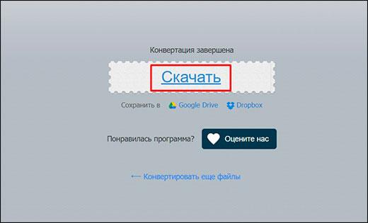 Screenshot_3-24.jpg