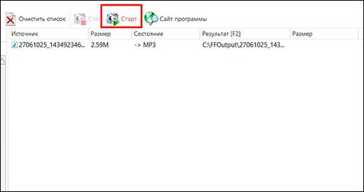 Screenshot_15-3.jpg