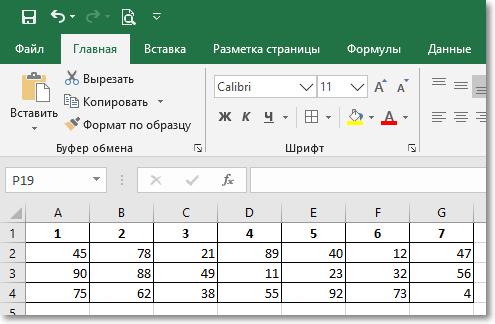 kak-sdelat-tablitsu-v-wordpad-5.png